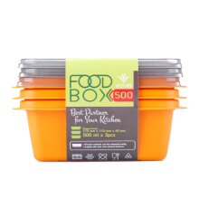 VICTORYHOME Food Box 500ml Set of 3 - Orange