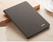 Ins A-104 Grey artificial leather Hard Core sheer Apple Ipad Pro10.5 protective cover