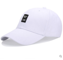 BAI B-302 Adjustable Baseball Cap MBL Hiphop cap with LUCK design White color