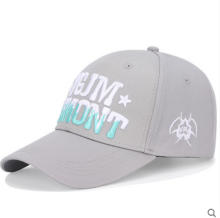 BAI B-231 Adjustable Baseball Cap MBL Hiphop cap with YGJM JAMONT design light grey color