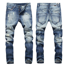 Men Designer Trousers Stretch Skinny Slim Fit Jeans Pants