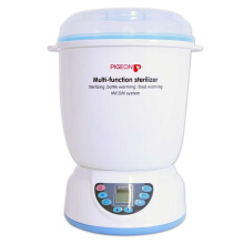 PIGEON Multi Function Sterilizer