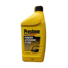 Prestone Power Steering Fluid - 946 mL Made In USA