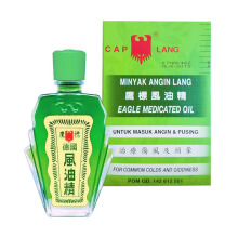 CAP LANG Minyak Angin Lang Family 24ml