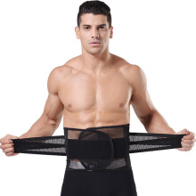 Men Belly Waist Shaper Belt Abdomen Tummy Trimmer Cincher Girdle Burn Fat