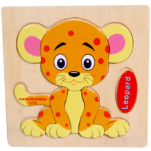 BESSKY Wooden Leopard Puzzle Educational Developmental Baby Kids Training Toy - Orange