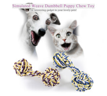 Simulated Weave Dumbbell Pet Toy Puppy Chew Bite Gadget RANDOM COLOR