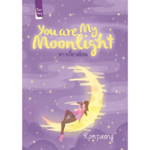 You Are My Moonlight - Rompaeng 9786026383297