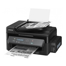 EPSON M200 All In One Printer Mono (Print, Scan, Copy)