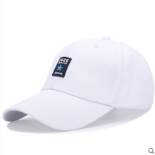 BAI B-272 Adjustable Baseball Cap MBL Hiphop cap with FUZE design White color