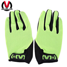 SAVA Pair of Breathable Full Finger Bicycle Biking Glove