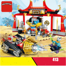 ENLIGHTEN D907 Toy  Compatible with LEGO blocks for 6 years old kid 413pcs blocks