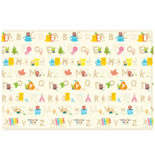 COBYHAUS PVC Playmat Yellow Bear Indian ABC + Grey Zigzag (235x140x1.6cm)