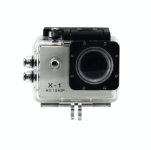 Bcare Action Camera - X1 Series