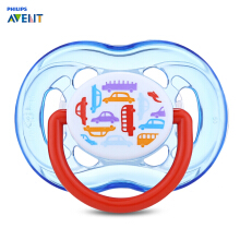 Philips Avent Baby Pacifier Toddler Infant Silicone Orthodontic Feeding Nipple 1pc Blue