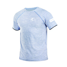 HAWKEYE FIGHTWEAR Rustle Marine Technical Tees - Blue