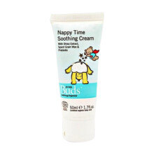 Buds Organics Nappy Time Soothing Cream - 50 ml White