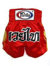 FAIRTEX Boxing Short BS0606 - Victory Trim Red