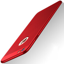 DELIVE iPhone 5/5S Cooling Case Ultra-thin Breathing Shockproof PC Back Covers
