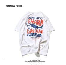 Ins V-254 Siberia Fashion T-shirt with Shark Dream design-White