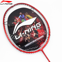 Li-Ning Full Carbon Badminton Racket Genuine XIPHOS X1 Badminton Racquet