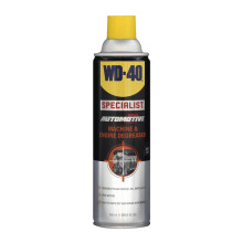 WD40 Automotive Machine & Engine Degreaser - Cairan Pembersih Mesin [450ml]