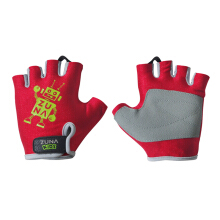 Zuna Sport Kids Robo Z Simple Cycling Gloves