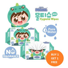 [BUY 1 GET 1] POKANA Pure Water Hygiene Wipes - No Fragrance (Paket isi 2pcs)