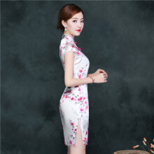 CHRSOL  white cheongsam dress-White