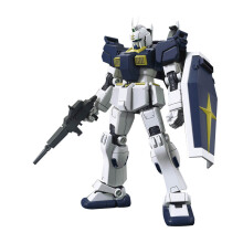 BANDAI HG RX-79(GS) Gundam Ground Type-S