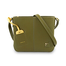 Gobelini Pomegrante Messenger Army Green
