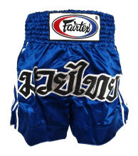 FAIRTEX Boxing Short BS0605 - Victory Trim Blue