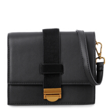 HUER Tyani Flap Sling Bag with Extra Strap - Black