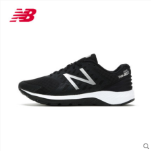 New Balance NB Fuel MURGELB2-Black&White