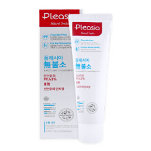 Pleasia Natural Mint Fluoride Free Toothpaste 100g
