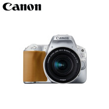 CANON EOS 200D Kit EF-S 18-55 IS STM (Silver)