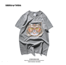 Ins V-232 Siberia Fashion T-shirt with Cat design-Grey