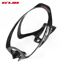 GUB Carbon Fiber Ultralight Bicycle Water Bottle Cage Cycling Holder with Screw