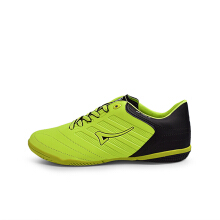 ARDILES Men Taylon FL Futsal Shoes - Green Citroen Black