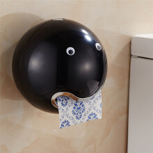 BESSKY Ball Shaped Cute Emoji Bathroom Toilet Waterproof Toilet Paper Box Roll _