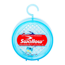 SWALLOW Kamper Jumbo With Case