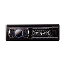 Ultra Linear UL-312 Single Din DVD Player - Black