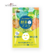SEXYLOOK  Fruit & Vegetable Enzyme Fermented Moisturizing White Facial Mask Yellow