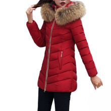 BESSKY Fashion Winter Women Jacket Long Thick Warm Slim Coat Overcoat_