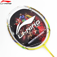 Li-Ning Full Carbon Badminton Racket Brazil Olympic Memorial Version UC2016 Badminton Racquet