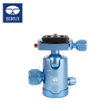 SIRUI C-10S Ball Head (Blue)