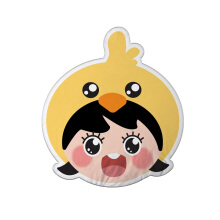 POKANA Bantal Plush Toy - (Chic Chic - Girl)