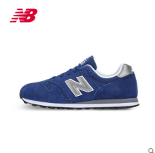New Balance NB 373 ML373GRE-Blue