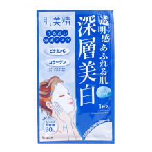 HADABISEI Face Mask Brightening Blue 20ml