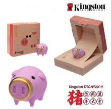 KINGSTON Data Traveler Special Edition CNY USB3.0 - 32GB